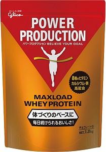 パワープロダクション マックスロード ホエイプロテイン【グリコ】チョコレート味