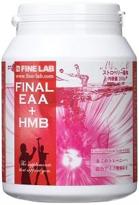 ファイン・ラボ ファイナルEAA+HMB