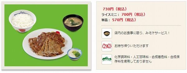牛焼肉と牛カルビの鉄板コンビセット