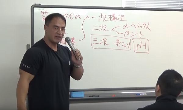 山本義徳先生