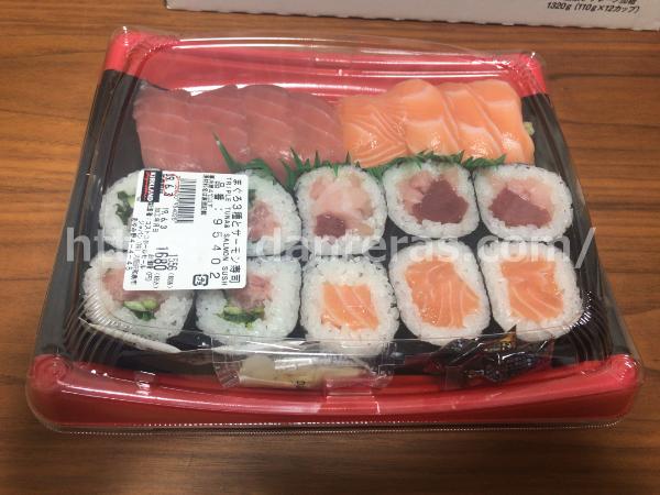 マグロ&サーモンのお寿司