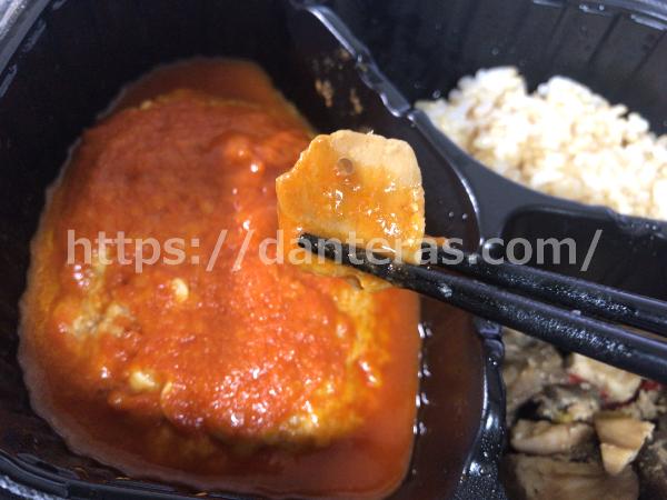 マッスルデリの豆腐ハンバーグ